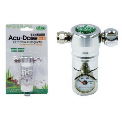 Ista CO2 Regülatör Acu-Dose