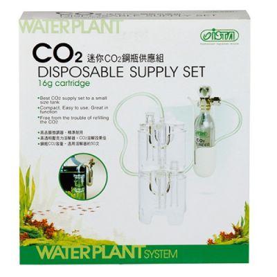 Ista CO2 Set 16 g Tüp+Regülatör+Difüzör