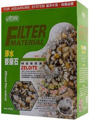 Ista Zeolite Filtre Malzemesi 1000 Gram
