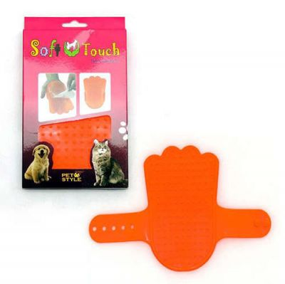 Pet Style Soft Touch Tüy Toplayıcı