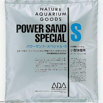 Ada Power Sand Special 2 Lt Taban Malzemesi