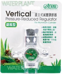 ista - İsta Vertical Pressure Reduced Regulator