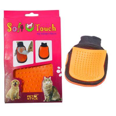 Pet Style Soft Touch Tüy Toplayıcı Eldiven