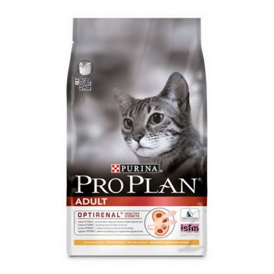 Pro Plan Tavuklu ve Pirinçli Yetişkin Kedi Maması 3 Kg.