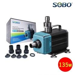 Sobo - Sobo WP-7200 Akvaryum Sump Motoru 5500 Lt/S