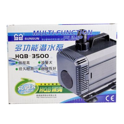 Sunsun HQB-3500 Kafa motoru 3000 Litre